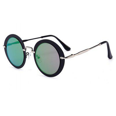 Outdoor Metal Frame Full Rim Round Sunglasses