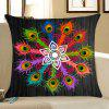 Peacock Feathers Patterned Throw Pillow Case - COLORFUL