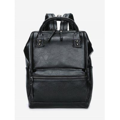 Pebbled Faux Leather Top Handle Backpack
