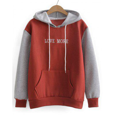Letter Embroidered Contrasting Drawstring Hoodie