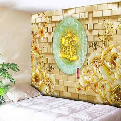 Flower Oval Jade Plate Pattern Wall Tapestry
