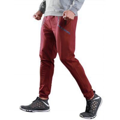 Contrast-trimmed Sports Jogger Athletic Pants