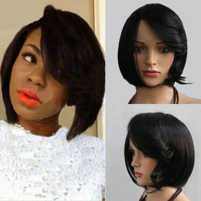 Short Feathered Side Parting Straight Bob Synthetic Wig