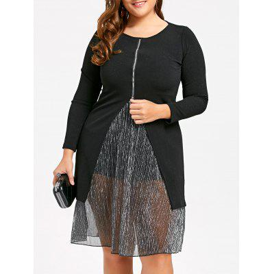 Buy BLACK 3XL Plus Size Zip Front Lurex Stripe Dress for $37.54 in GearBest store