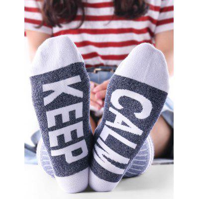 Keep Calm Printed Two Tone Ankle Socks
