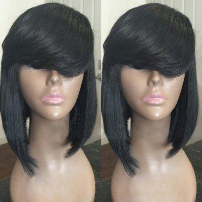 Side Parting Medium Straight Bob Heat Resistant Synthetic Wig