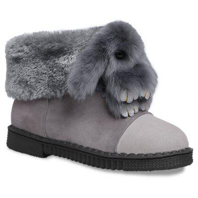 Animal Embellished Color Block Snow Boots