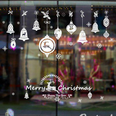 Christmas Ornament Pattern Removable Wall Art StickerWall Stickers<br>Christmas Ornament Pattern Removable Wall Art Sticker<br><br>Feature: Removable<br>Functions: Decorative Wall Stickers<br>Material: PVC<br>Package Contents: 1 x Wall Sticker<br>Pattern Type: Animal, Letter<br>Theme: Christmas<br>Wall Sticker Type: Plane Wall Stickers<br>Weight: 0.1274kg