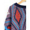 Crew Neck Heathered Chunky Sweater - COLORMIX