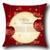 Christmas Balls Pattern Throw Pillow Case - RED AND YELLOW