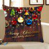 Christmas Colorful Balls Patterned Throw Pillow Case - COFFEE