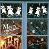 Christmas Bells Pattern Decorative Window Wall Sticker - WHITE