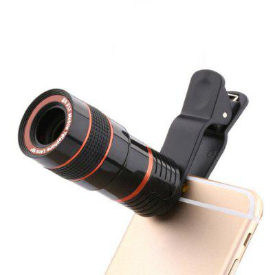 Universal 8X Optical Zoom Telescope Camera Lens Clip Mobile Phone TelescopeiPhone Cases/Covers<br>Universal 8X Optical Zoom Telescope Camera Lens Clip Mobile Phone Telescope<br><br>Material: Plastic<br>Package Contents: 1 x Lens  1 x Clip  1 x Cover<br>Pattern: Print<br>Type: Other Accessories<br>Weight: 0.0800kg