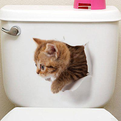 Buy BROWN 3D Animal Toilet Closestool Wall Art Sticker for $1.96 in GearBest store