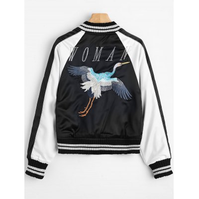 Crowned Crane Zip Up Souvenir JacketJackets &amp; Coats<br>Crowned Crane Zip Up Souvenir Jacket<br><br>Closure Type: Zipper<br>Clothes Type: Jackets<br>Collar: Stand-Up Collar<br>Embellishment: Embroidery<br>Material: Polyester<br>Package Contents: 1 x Souvenir Jacket<br>Pattern Type: Character<br>Shirt Length: Regular<br>Sleeve Length: Full<br>Style: Fashion<br>Type: Slim<br>Weight: 0.6700kg