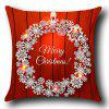 Christmas Snows Wreath Pattern Decorative Pillow Case - RED