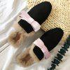Non-slip Suede Bow Fuzzy Slippers - BLACK