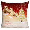 Christmas Snowscape Print Decorative Pillow Case - COLORMIX