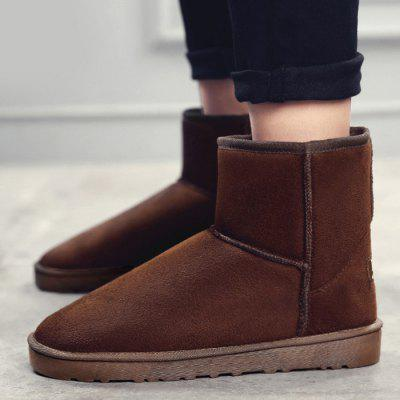 """Suede Badge Snow BootsMens Boots<br>Suede Badge Snow Boots<br><br>Boot Height: Ankle<br>Boot Type: Snow Boots<br>Closure Type: Slip-On<br>Embellishment: None<br>Gender: For Men<br>Heel Hight: Low(0.75""""-1.5"""")<br>Heel Type: Low Heel<br>Outsole Material: Rubber<br>Package Contents: 1 x Boots (pair)<br>Pattern Type: Solid<br>Season: Spring/Fall, Winter<br>Shoe Width: Medium(B/M)<br>Toe Shape: Round Toe<br>Upper Material: Suede<br>Weight: 1.1200kg"""