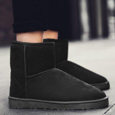 "Suede Badge Snow BootsMens Boots<br>Suede Badge Snow Boots<br><br>Boot Height: Ankle<br>Boot Type: Snow Boots<br>Closure Type: Slip-On<br>Embellishment: None<br>Gender: For Men<br>Heel Hight: Low(0.75""-1.5"")<br>Heel Type: Low Heel<br>Outsole Material: Rubber<br>Package Contents: 1 x Boots (pair)<br>Pattern Type: Solid<br>Season: Spring/Fall, Winter<br>Shoe Width: Medium(B/M)<br>Toe Shape: Round Toe<br>Upper Material: Suede<br>Weight: 1.1200kg"