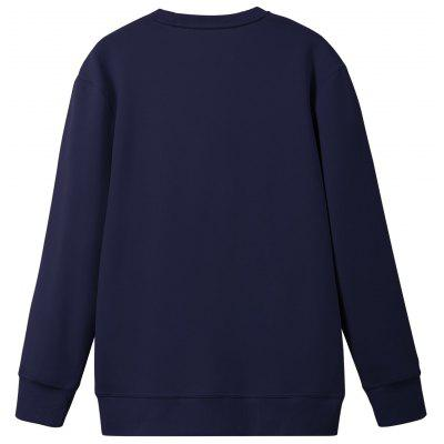 Wool Blend Mens SweatshirtMens Hoodies &amp; Sweatshirts<br>Wool Blend Mens Sweatshirt<br><br>Material: Cotton Blends<br>Package Contents: 1 x Sweatshirt<br>Pattern Type: Solid<br>Shirt Length: Regular<br>Sleeve Length: Full<br>Style: Casual<br>Weight: 0.5700kg