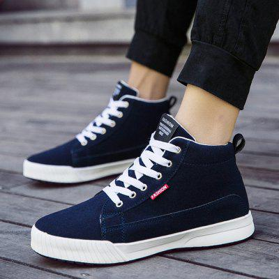 High Top Tie Up Skate ShoesCasual Shoes<br>High Top Tie Up Skate Shoes<br><br>Closure Type: Lace-Up<br>Embellishment: None<br>Gender: For Men<br>Occasion: Casual<br>Outsole Material: Rubber<br>Package Contents: 1 x Skate Shoes (pair)<br>Pattern Type: Solid<br>Season: Winter, Spring/Fall<br>Shoe Width: Medium(B/M)<br>Toe Shape: Round Toe<br>Toe Style: Closed Toe<br>Upper Material: Suede<br>Weight: 1.1400kg
