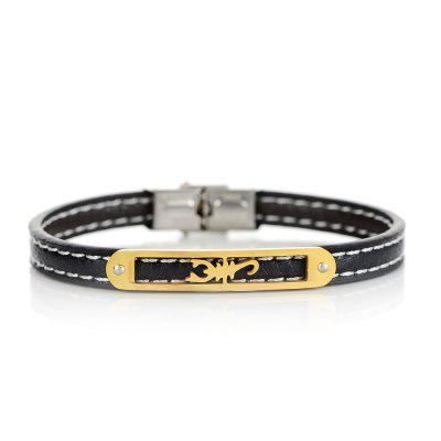 Faux Leather Stainless Steel Scorpion BraceletMens Jewelry<br>Faux Leather Stainless Steel Scorpion Bracelet<br><br>Chain Type: Leather Chain<br>Gender: For Men<br>Length: 22.5CM<br>Package Contents: 1 x Bracelet<br>Shape/Pattern: Animal<br>Style: Trendy<br>Weight: 0.0200kg