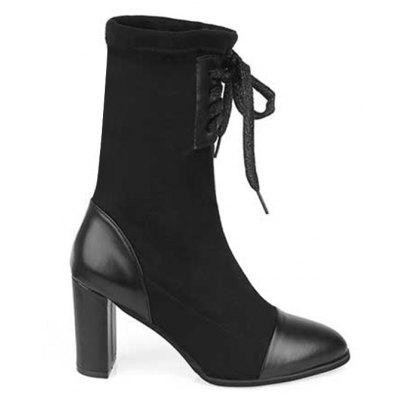 PU Panel Faux Suede Mid-calf Boots