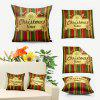 Christmas Time Striped Double Sided Printed Decorative Pillowcase - STRIPE