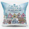 Merry Christmas Town Double Sided Printed Decorative Pillowcase - COLORMIX