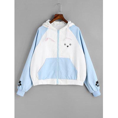 Cute Puppy Zip Up Loose Jacket