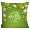 Christmas Balls Pattern Decorative Square Throw Pillowcase - GREEN