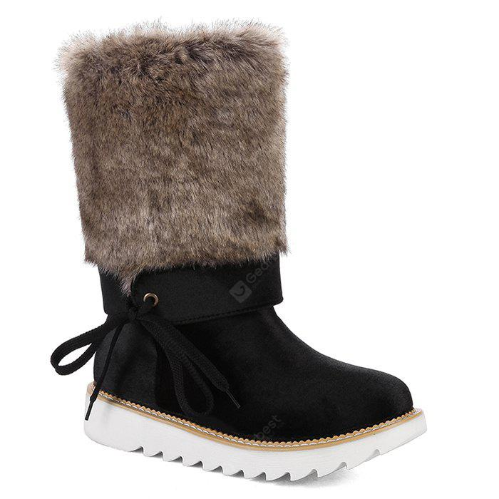 Faux Fur Stitching Mid Calf Boots