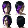 Short Inclined Bang Straight Colormix Synthetic Wig - BLACK AND PURPLE