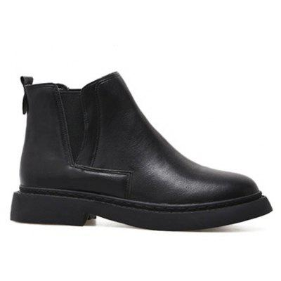 Round Toe Flat Chelsea Ankle Boots