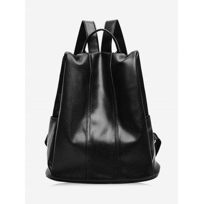 Faux Leather Top Handle Backpack
