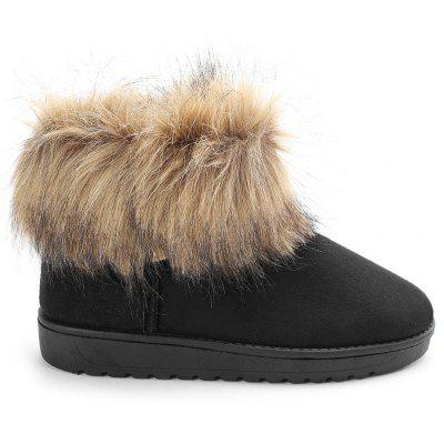 Round Toe Faux Fur Snow Boots
