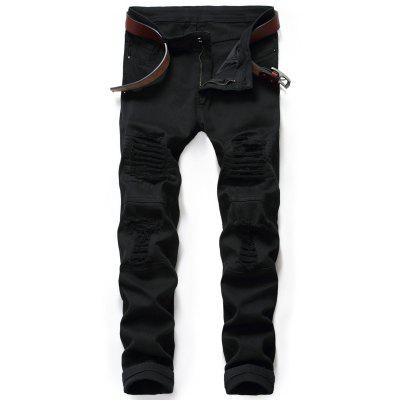 Zip Fly Distressed Moto Jeans