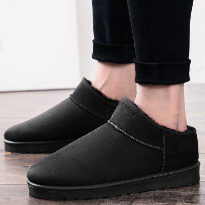 """Winter Snow Warm Ankle  BootsMens Boots<br>Winter Snow Warm Ankle  Boots<br><br>Boot Height: Ankle<br>Boot Type: Snow Boots<br>Closure Type: Slip-On<br>Embellishment: None<br>Gender: For Men<br>Heel Hight: Flat(0-0.5"""")<br>Heel Type: Flat Heel<br>Outsole Material: Rubber<br>Package Contents: 1 x Boots (pair)<br>Pattern Type: Solid<br>Season: Spring/Fall, Winter<br>Shoe Width: Medium(B/M)<br>Toe Shape: Round Toe<br>Upper Material: Suede<br>Weight: 1.1200kg"""