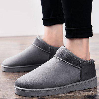 "Winter Snow Warm Ankle  BootsMens Boots<br>Winter Snow Warm Ankle  Boots<br><br>Boot Height: Ankle<br>Boot Type: Snow Boots<br>Closure Type: Slip-On<br>Embellishment: None<br>Gender: For Men<br>Heel Hight: Flat(0-0.5"")<br>Heel Type: Flat Heel<br>Outsole Material: Rubber<br>Package Contents: 1 x Boots (pair)<br>Pattern Type: Solid<br>Season: Spring/Fall, Winter<br>Shoe Width: Medium(B/M)<br>Toe Shape: Round Toe<br>Upper Material: Suede<br>Weight: 1.1200kg"
