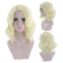 Short Side Parting Wavy Cosplay Synthetic Wig