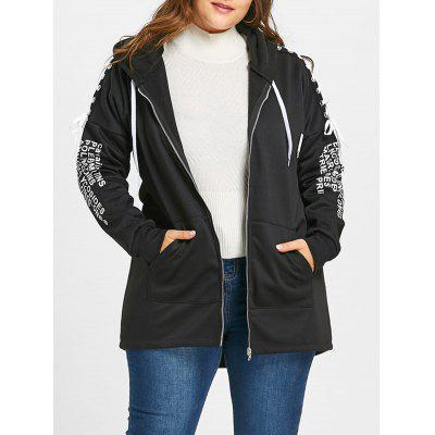 Five Patched Plus Size Lace-up Zip Up Hoodie