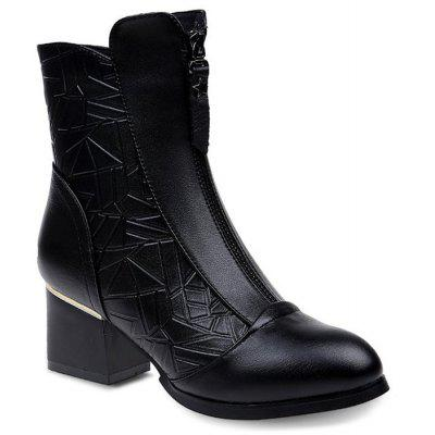 Front Zip Faux Leather Ankle Boots