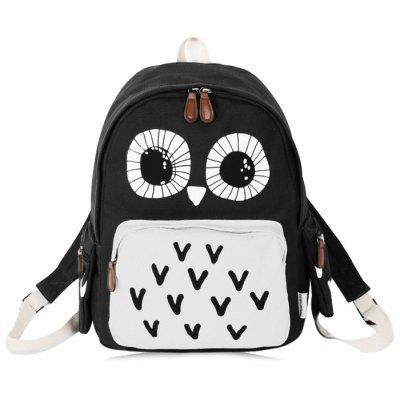 Owl Pattern Color Block Backpack