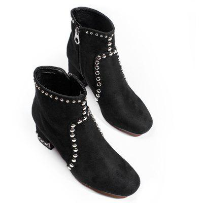 Round Toe Faux Suede Studded Boots