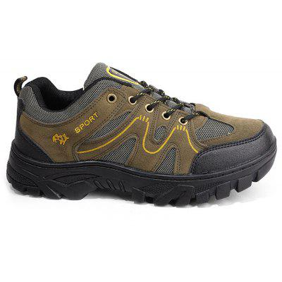 Breathable Athletic Sports Hiking Casual Shoes