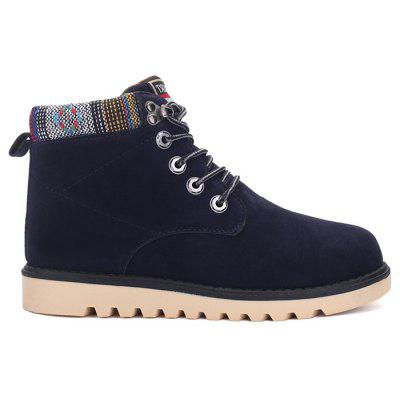 Lace Up Faux Suede Ankle Boots