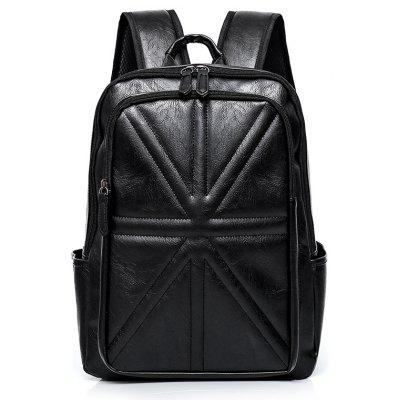 Stitching PU Leather Quilted Backpack