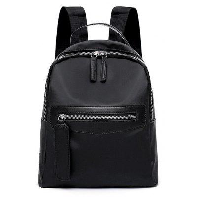 Faux Leather Portable Backpack