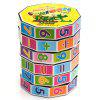 Cartoon Children's Early Education Toy Number Cylindrical Rubik's Cube - COLORFUL